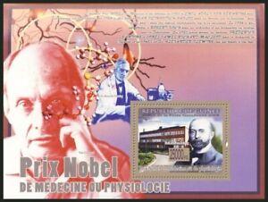Guinea 2008 MNH MS, Emil Adolf von Behring, Fleming, Nobel Medicine Winner