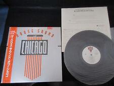 House Sound of Chicago Japan Promo Vinyl LP Furley Jackmaster Funk J. M. Silk