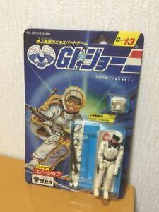 G.I. Joe SNOW JOB Figure G-13 TAKARA Japan ver. Unused