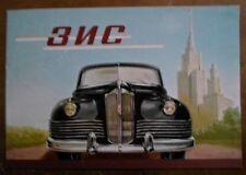 ZIS 110 LIMOUSINE & CONVERTIBLE orig 1950s Sales Brochure Prospekt  ZIL ZIM USSR