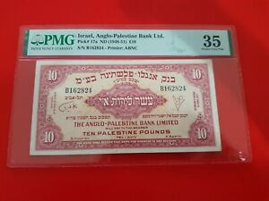 Israel 1948 Anglo-palestine  10 Pounds P#17a PMG 35 CHOICE VF