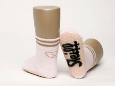 STEIFF Voll-Frottee-Socke mit Laufsohle / Hausschuh rosa Gr. 110 - 116 NEU