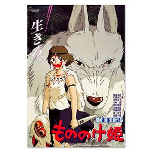 Princess Mononoke Poster - Studio Ghibli Mononoke Hime Official Art High Quality
