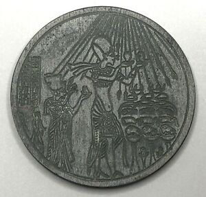 "Vtg Goddess Egyptian Revival Paper Weight 2"" Round Silver-tone Metal Felt Back"
