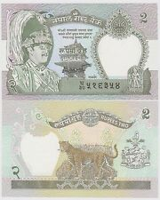Nepal 2 RUPEES ND (1981-87) P-29 FDS /UNC