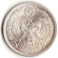 "Japan Silver Coin ""Phoenix 50SEN"" 1934 (Showa9) UNC rare"