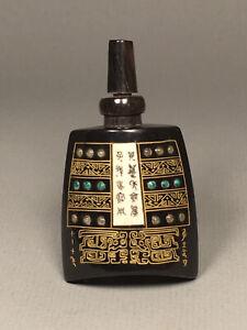Japanese Lac Burgaute Snuff Bottle