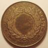 Médaille argent doré, Concours Musical d'Annecy, 10 août 1879 !!