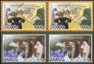 50 years Day of Post and Telecommunications -PAIR- (MNH)