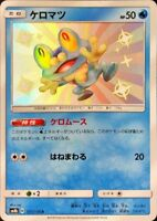 Pokemon Card Japanese - Shiny Froakie S 171/150 SM8b - MINT