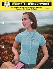 VINTAGE 1950'S KNITTING PATTERN JUMPER IN LACY STRIPES
