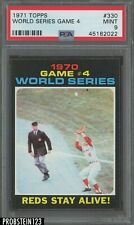 1971 Topps #330 World Series Game 4 PSA 9 MINT