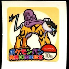 POKEMON STICKER Carte JAPANESE 50X50 TISSU N° RAIKOU 10th