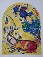 "Marc Chagall Original 1962 Jerusalem Windows Lithograph + ""Tribe of Naphtali"""