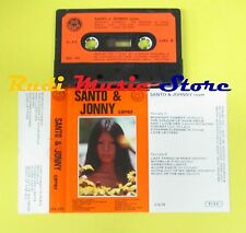 MC SANTO & JONNY Cover 1976 italy CGD COVER MA 109 no cd lp dvd vhs