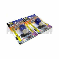 Polarg M81 Bl Hybrid 1156 Blue Light Bulbs Lightbulbs Pair M-81 JDM