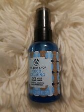 The Body Shop Coco Calming Face Mist Hydrates Soothes 100% vegan 2 oz 60 ml NEW