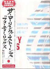 "Rolling Stones ""Forty Licks"" 2 CD BOX JAPAN"