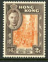 China 1941 Hong Kong Centenary 2¢ MNH Z597 ⭐⭐⭐⭐⭐