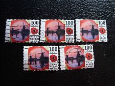 PAYS-BAS - timbre yvert et tellier n° 1547 x5 obl (A31) stamp netherlands (Z)