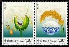 CHINA 2013-29 Hybrid Rice 杂交水稻 stamp 2v MNH