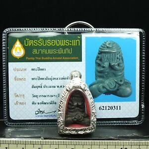 Phra Pit Ta ( Pitda )L P Tub,Wat Thong,Pim Yun Yoong Thai Buddha Amulet#2