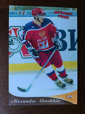 2006 Russian National Pride Alex Ovechkin RC RARE Rookie 11/54