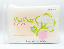 Suzuran Japan 100% Cotton Pur Puff Cotton Cosmetic 222 Sheets
