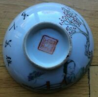 Antique Tongzhi Quing Chinese Porcelain Hand Painted Woman Sauce Dish