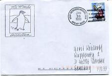 1999 McMurdo Station Antarctica APO Polar Cover
