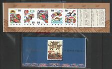 CHINA 2000-15 Carp leap Dragon Gate SB19 stamps Booklet