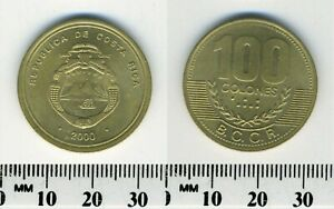 Costa Rica 2000 - 100 Colones Brass Coin - National arms - Denomination