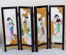 """Chinese Folding Glass Screen Picture Art Women Wood Relief 9.5"""" x 13"""" New"""