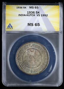 1936 / VS 1992 5 Kori India-Kutch ANACS MS 65 Color / Toning!