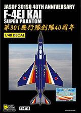 DXM decal 1/48 JASDF F-4EJ Kai 301st SQ 40th Anniversary