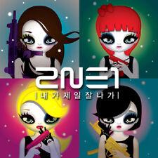 2NE1 2nd Mini Album CD+Photo Booklet K-POP SEALED UGLY / Lonely / 내가 제일 잘 나가