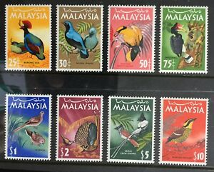 Malaysia 1965 Birds Definitive Complete Set MH/LH SG#20-27 M2363