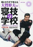Head and body think in Mikio Oga of groundwork of school grappling Hen japan