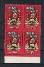 Russia, USSR, 1978, S.c.#4703, block  of 4 mnh, overprinted, OG  stamps