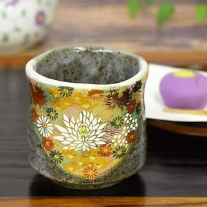 Japanese Yunomi Tea Cup Gold Flower S-4725