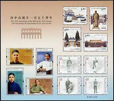 Hongkong 2016 Dr. Sun Yat-sen Gemeinschaftsausgabe China Macau Kleinbogen MNH