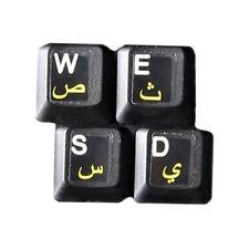 HQRP Pegatina amarilla Árabe transparente para teclado para ordenador portátil