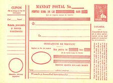 ROMANIA 1929 King Michael Mandat Postal postal stationery **