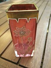 Art Nouveau Glass French Small Vase Baccarat/Saint-Louis.