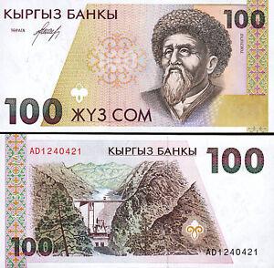Kyrgyzstan 100 Som 1994, UNC, RADAR 1240421, P-12