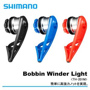 Shimano Bobbin Winder Light Type TH-201M- Combined Shipping!!