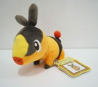 Tepig Pokemon Center Canvas 2011 Plush TAG Stuffed Toy Doll Japan
