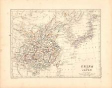 Antique Asian Maps & Atlases Japan 1800-1899 Date Range