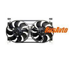 Kühler Gebläsemotor , Lüfter für Motor / Kühler vorn LADA Niva 1.7i TAIGA 4X4