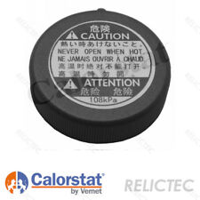 Sealing Cap, coolant tank for Toyota Lexus Subaru:COROLLA,AURIS,AVENSIS
